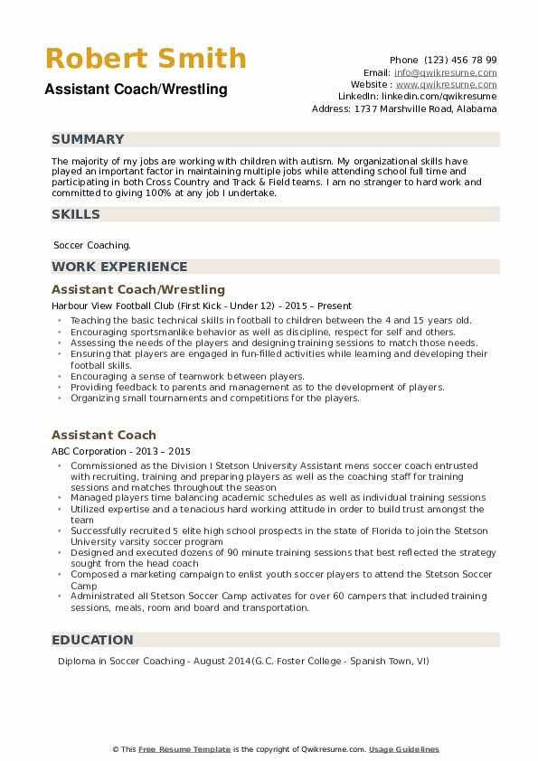 assistant coach resume samples