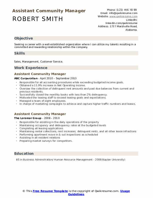 Assistant Community Manager Resume Example