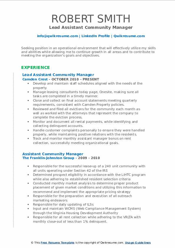 Lead Assistant Community Manager Resume Template