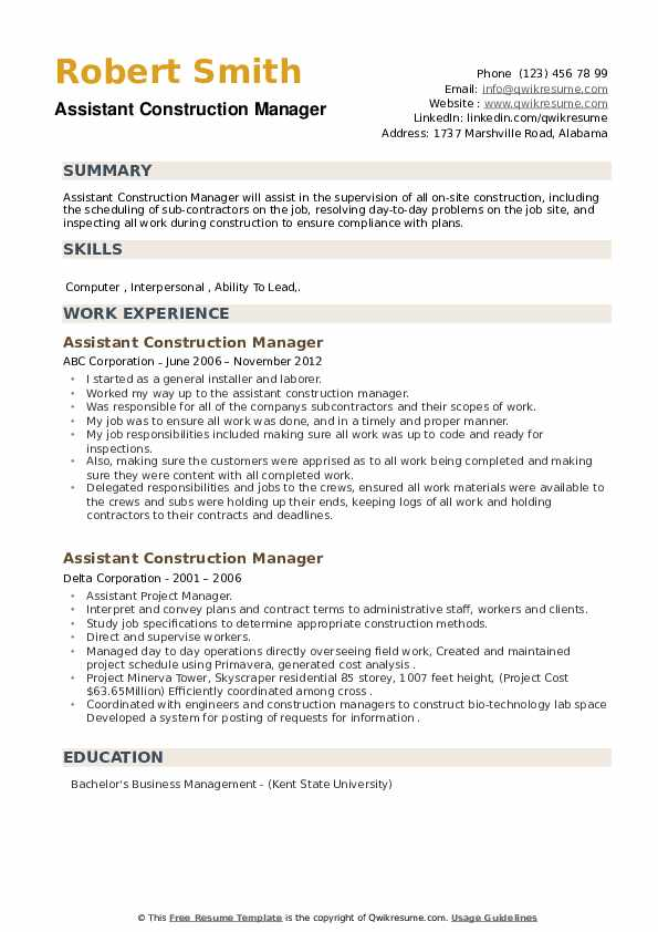Assistant Construction Manager Resume example