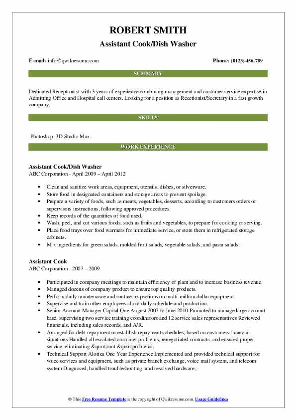 Assistant Cook/Dish Washer Resume Model