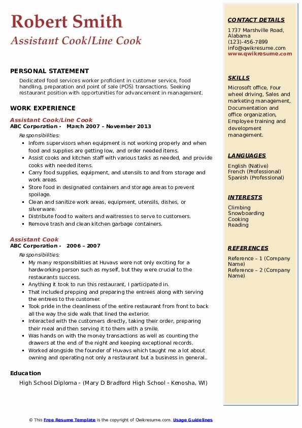 Assistant Cook/Line Cook Resume Model