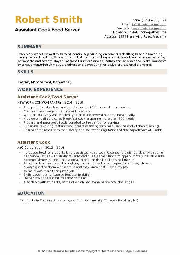Assistant Cook/Food Server Resume Format