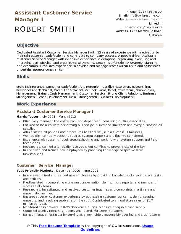Assistant Customer Service Manager I Resume Sample