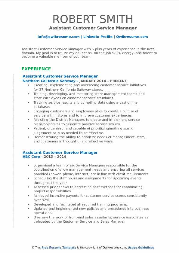 Assistant Customer Service Manager Resume Example