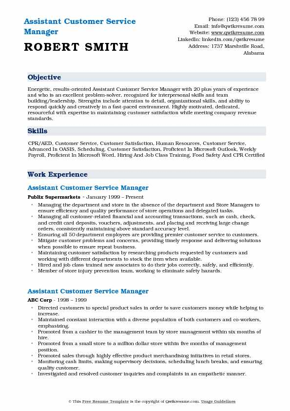 Assistant Customer Service Manager Resume Samples | QwikResume