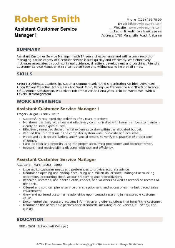 Assistant Customer Service Manager I Resume Example