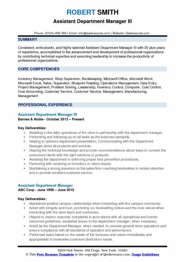 Assistant Department Manager III Resume Sample