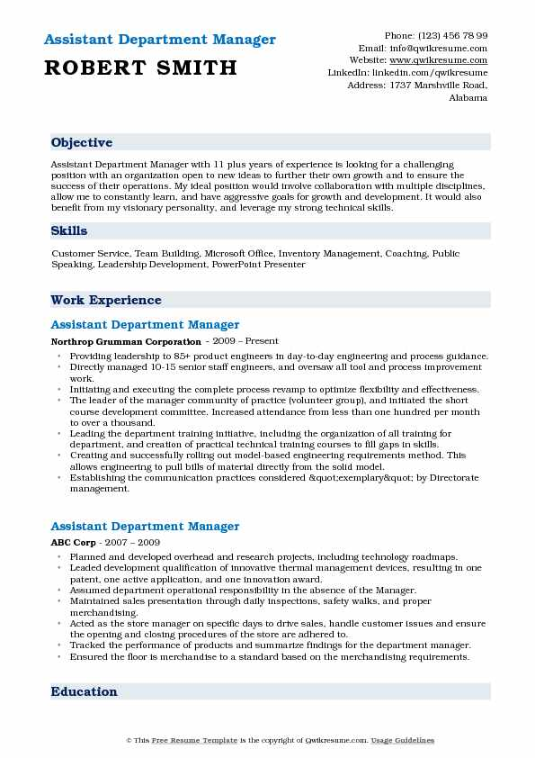 Assistant Department Manager Resume Template