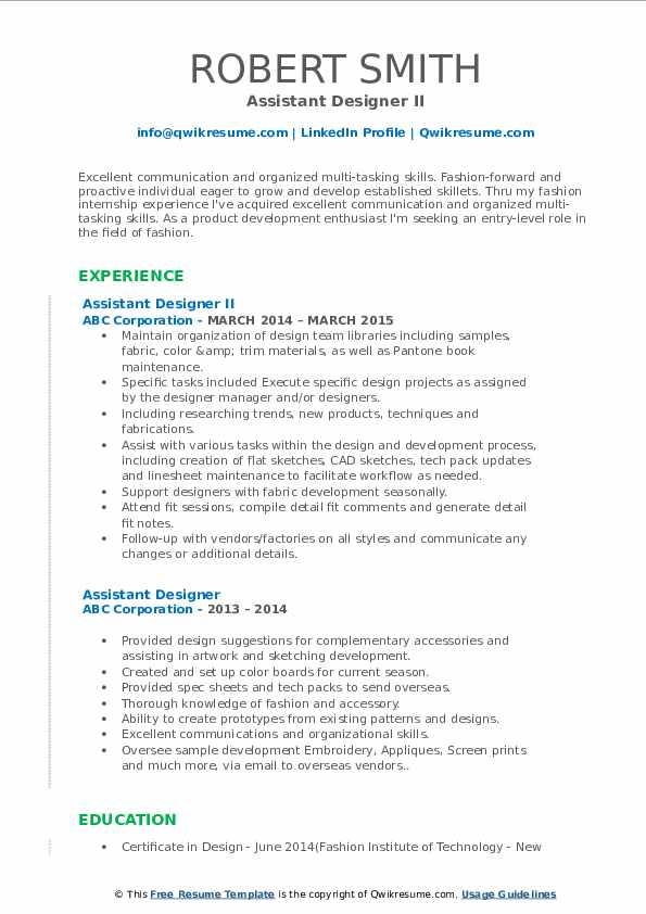 Assistant Designer II Resume Model