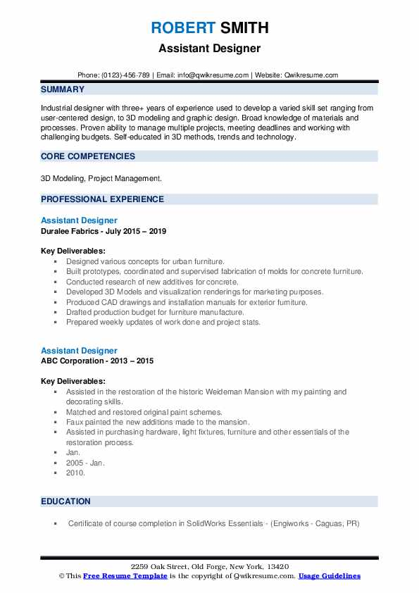 Assistant Designer Resume Example