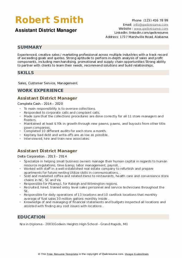 Assistant District Manager Resume example