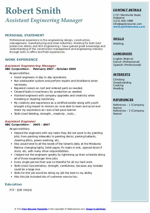 Assistant Engineering Manager Resume Format