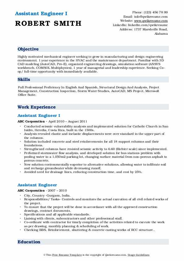 Assistant Engineer I Resume Example