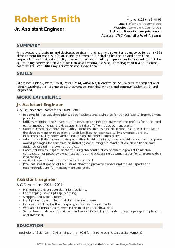 assistant engineer resume samples