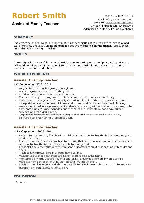 Assistant Family Teacher Resume example