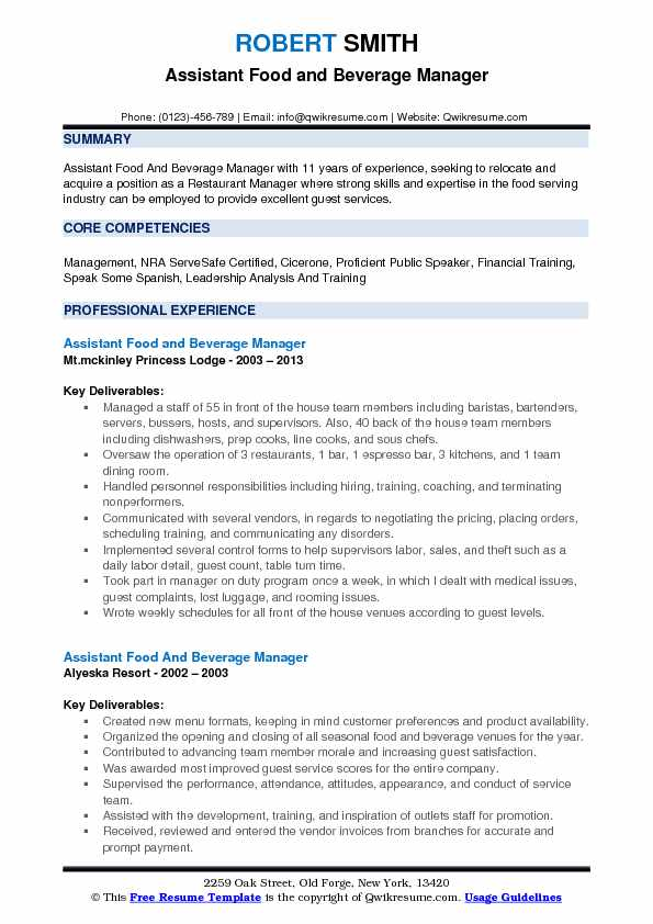 Assistant Food and Beverage Manager Resume Template