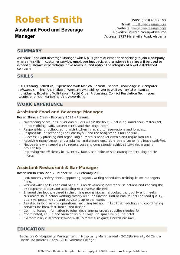 Assistant Food and Beverage Manager Resume Samples | QwikResume