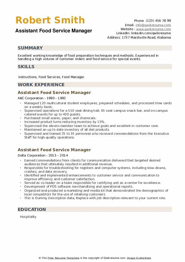 Assistant Food Service Manager Resume example