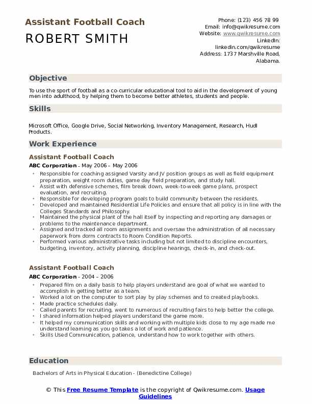 Assistant Football Coach Resume Format