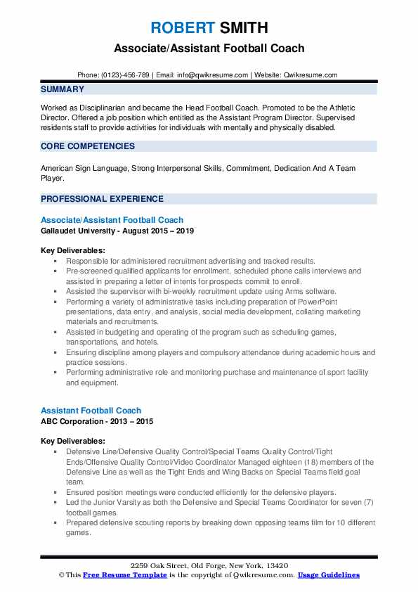 Associate/Assistant Football Coach Resume Example