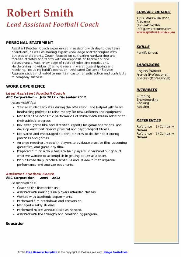 Lead Assistant Football Coach Resume Format