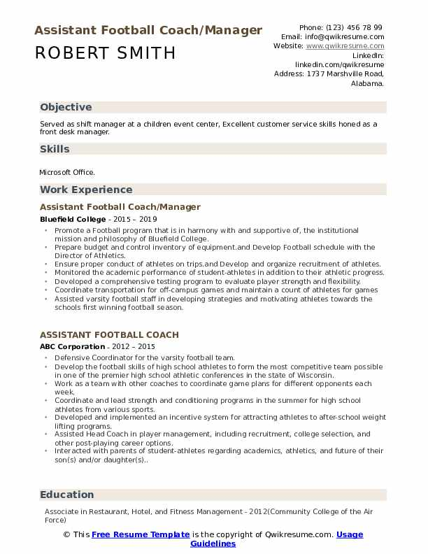 Assistant Football Coach/Manager Resume Format