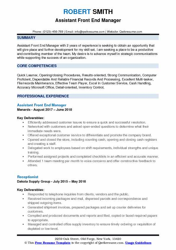 Assistant Front End Manager Resume Template