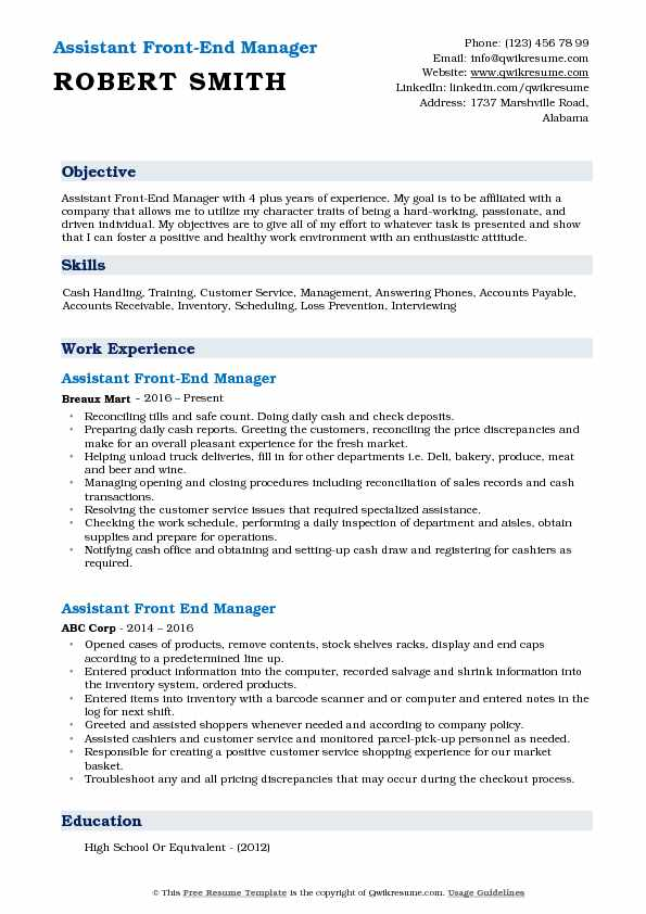 Assistant Front-End Manager Resume Example