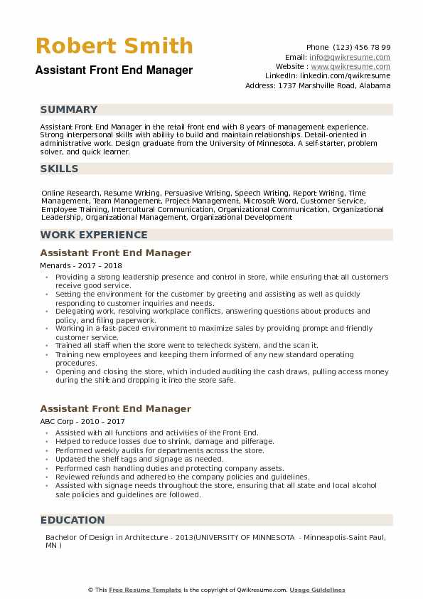 assistant front end manager resume samples