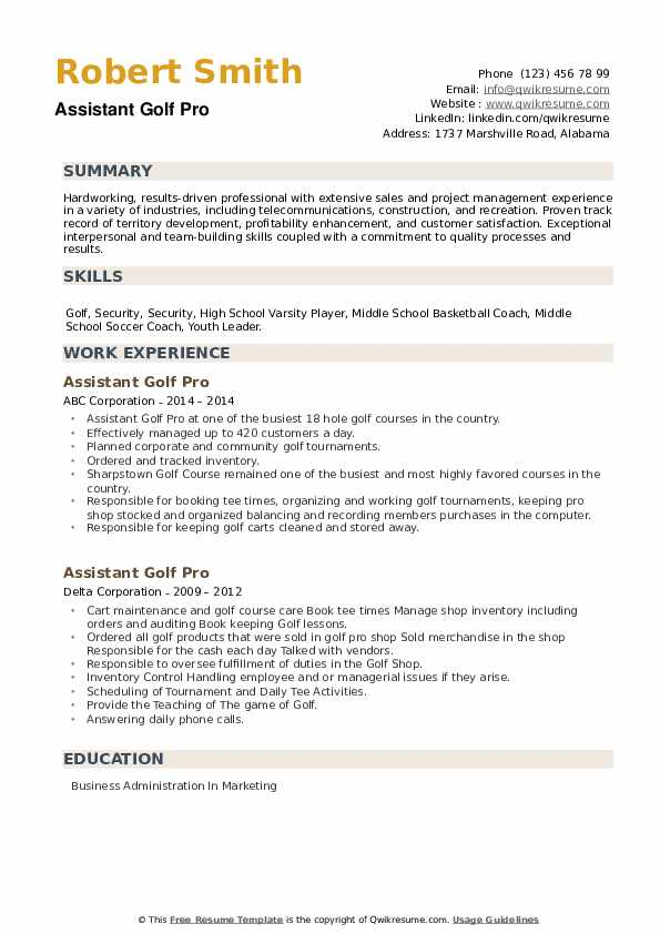 Assistant Golf Pro Resume example