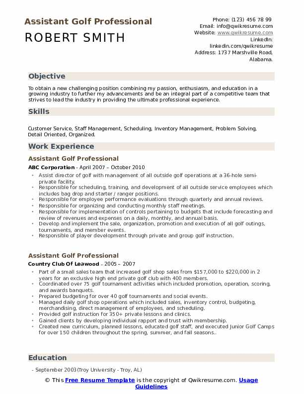 Assistant Golf Professional Resume example