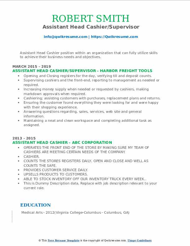 assistant head cashier resume samples
