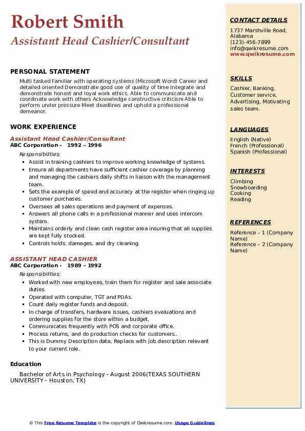 Assistant Head Cashier/Consultant Resume Template