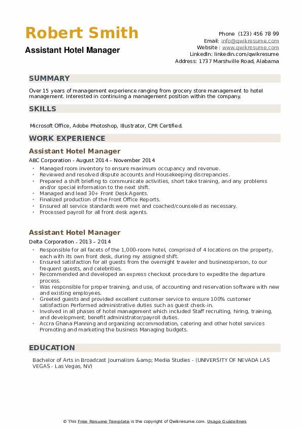 Assistant Hotel Manager Resume example