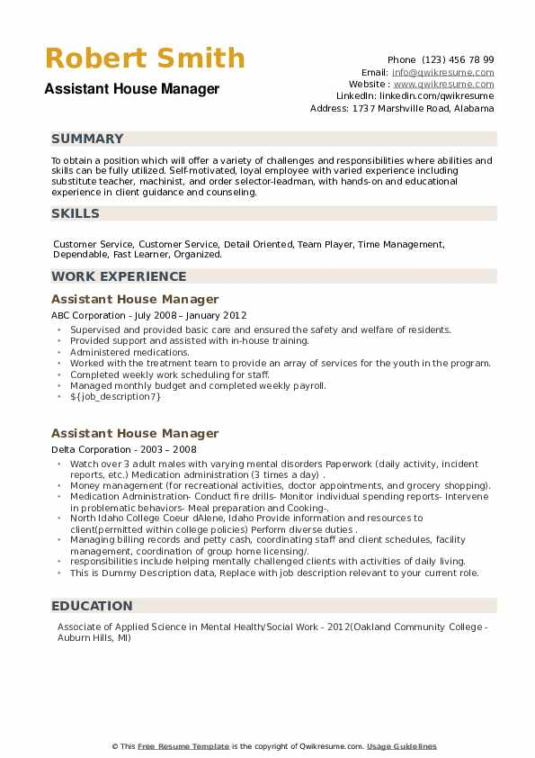 Assistant House Manager Resume example