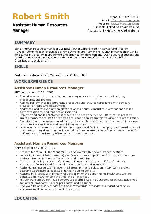 Assistant Human Resources Manager Resume example