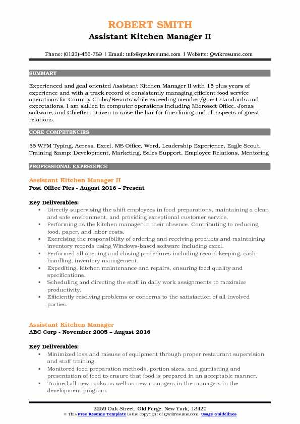 Assistant Kitchen Manager II Resume Format