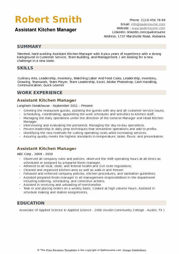 Assistant Kitchen Manager Resume Example