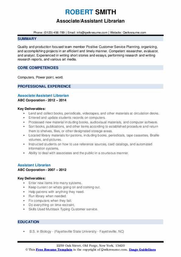 Associate/Assistant Librarian Resume Format