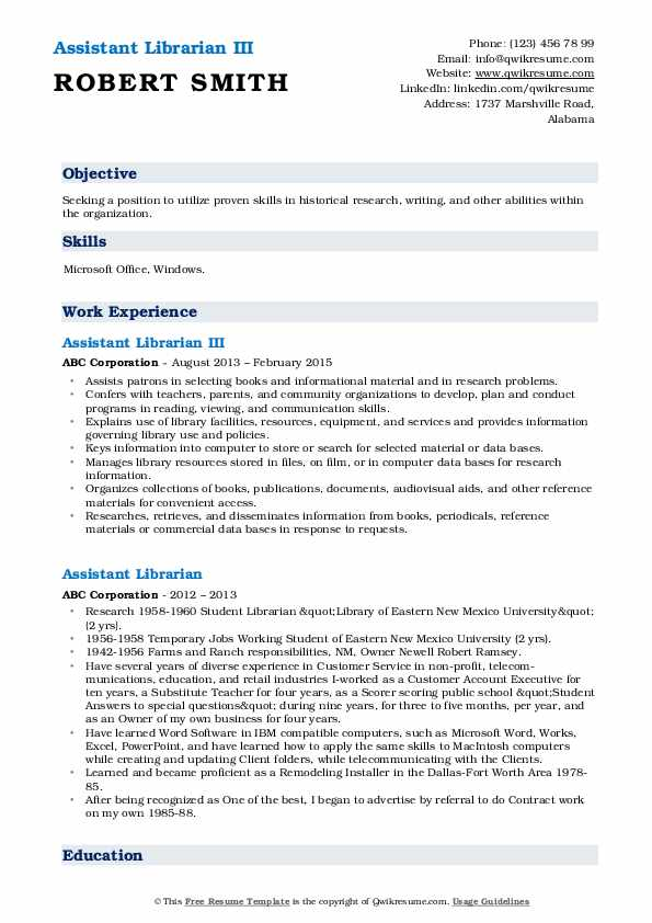 Assistant Librarian III Resume Format