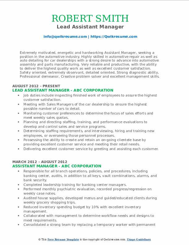 Lead Assistant Manager Resume Example