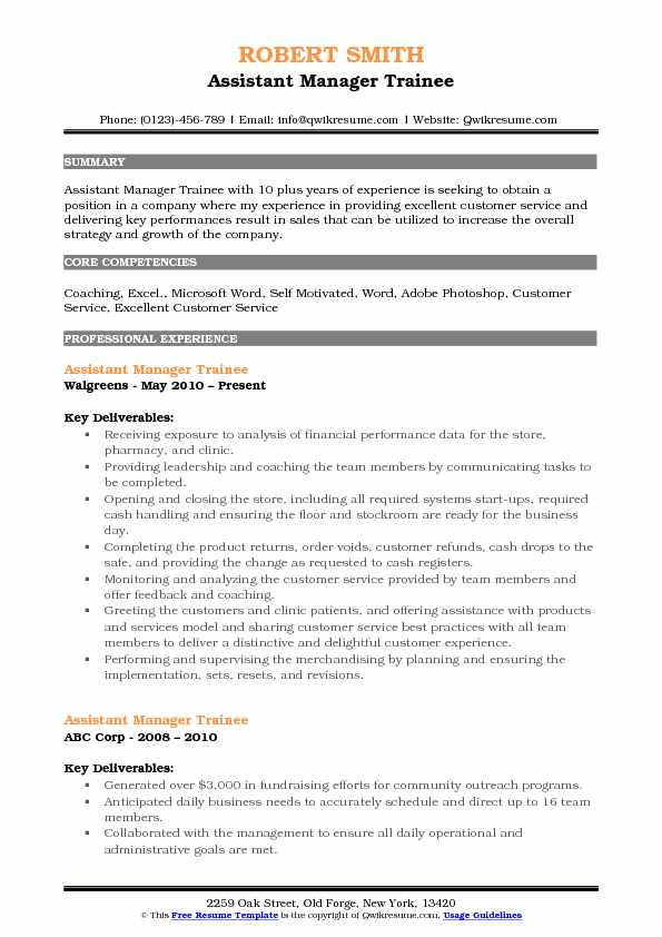 assistant manager trainee resume samples