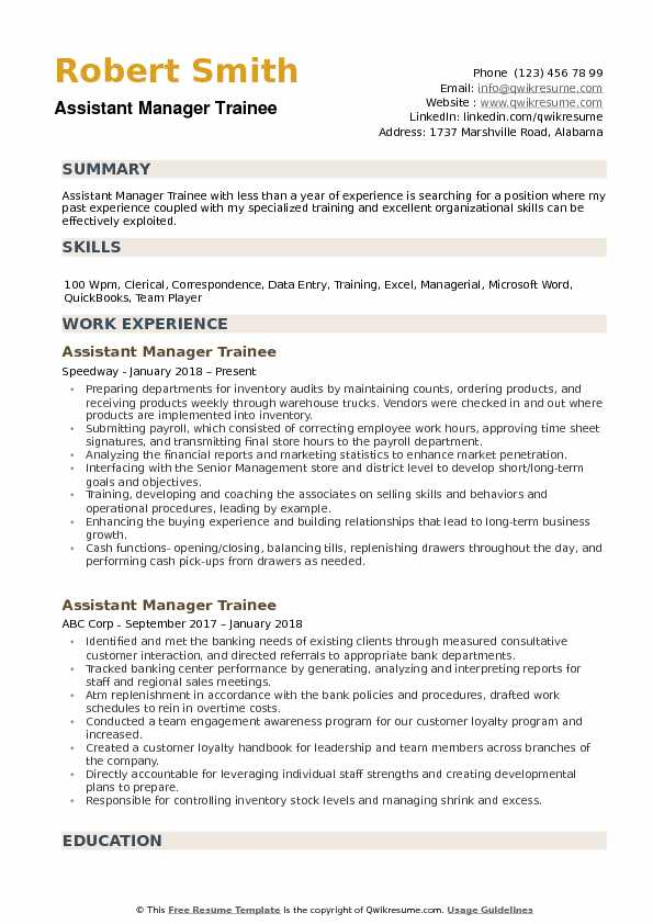 Assistant Manager Trainee Resume example