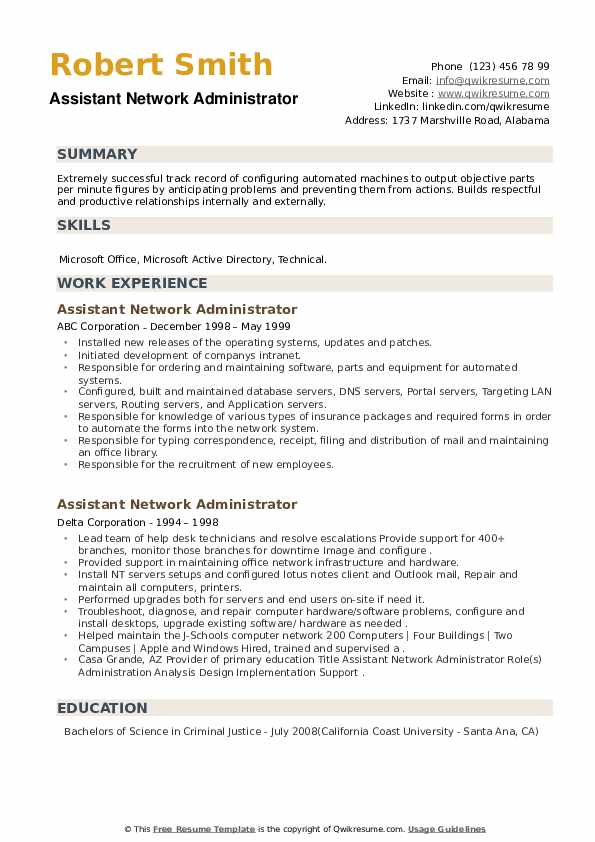 Assistant Network Administrator Resume example
