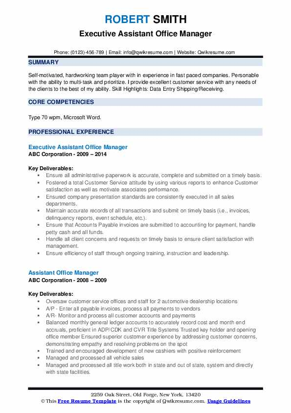 Executive Assistant Office Manager Resume Model