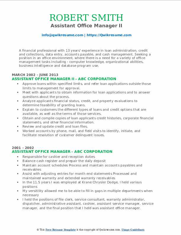 Assistant Office Manager II Resume Example