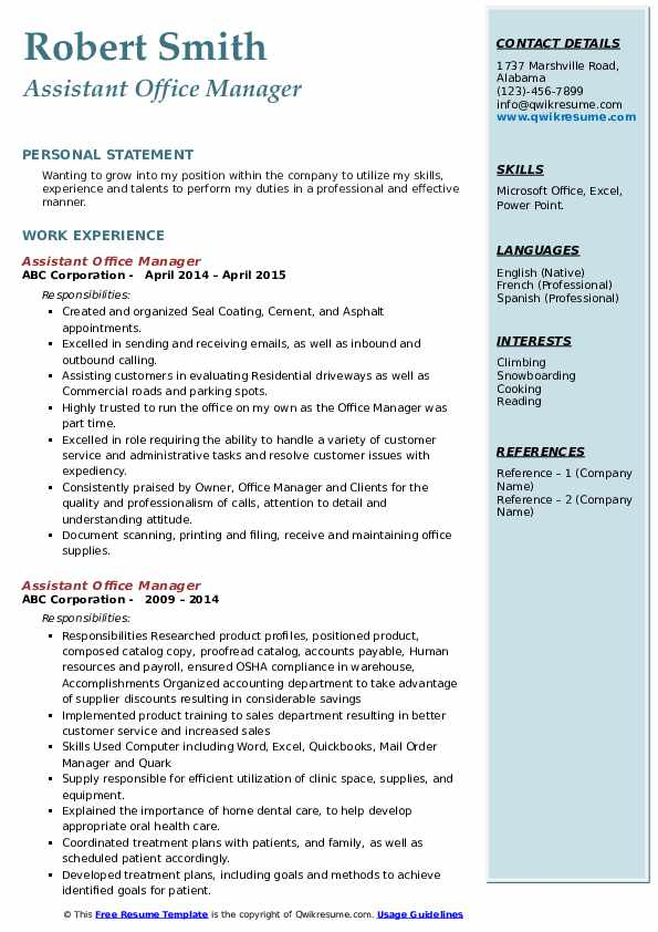 Assistant Office Manager Resume example