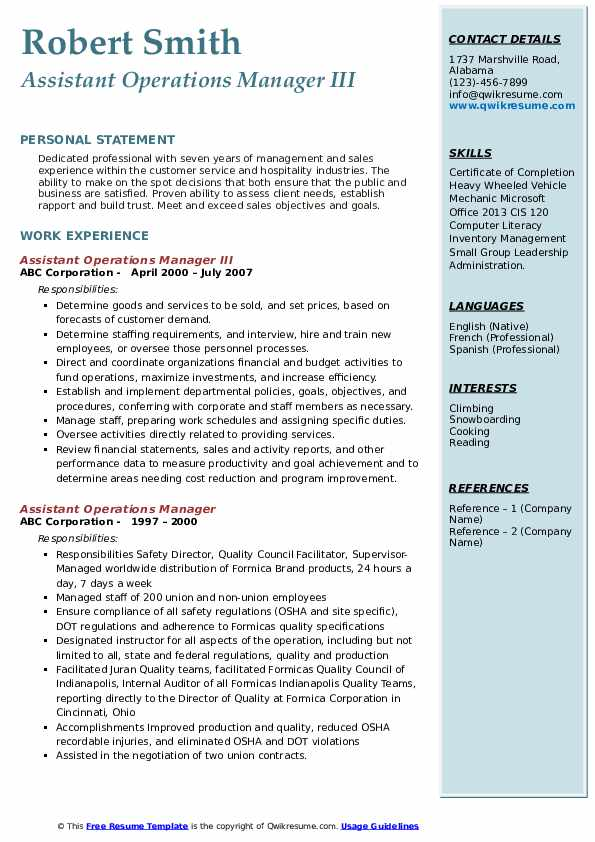 assistant operations manager resume samples