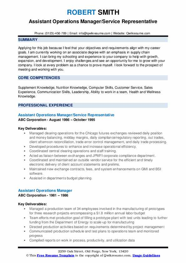 Assistant Operations Manager/Service Representative Resume Sample